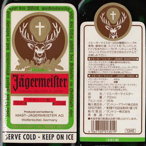 Asiatische Jägermeisterflasche